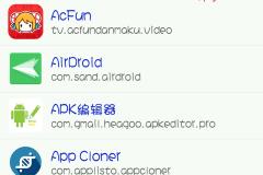 apkeditor (5)